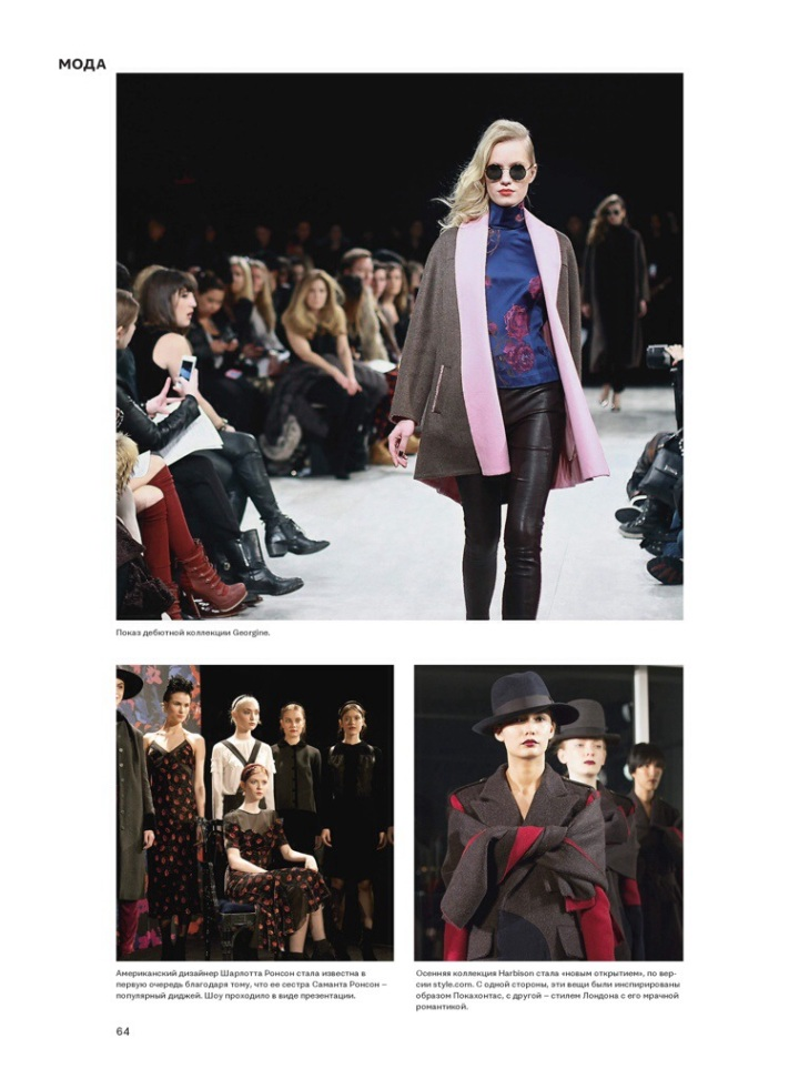 MBFW FW14: My Recap for WTF MAGAZINE RUSSIA